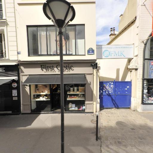 La Jeanerie - Chaussures - Paris